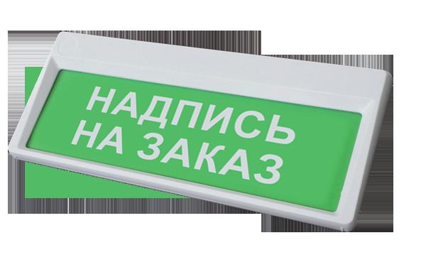 Призма-302-12-08 Д